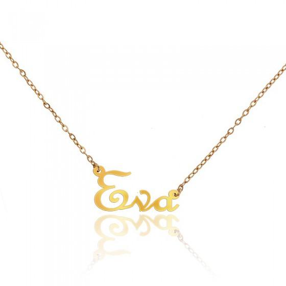 Collar Nombre Eva Oro Amarillo 18K