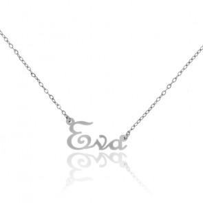 Collar Nombre Eva Oro Blanco 18 quilates