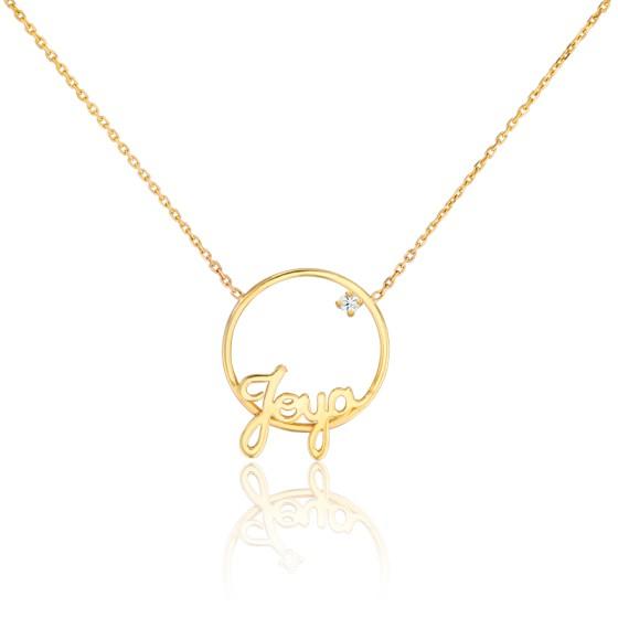 ed0980b5e697 Collar con nombre oro amarillo Scarlett or Scarlett - Ocarat