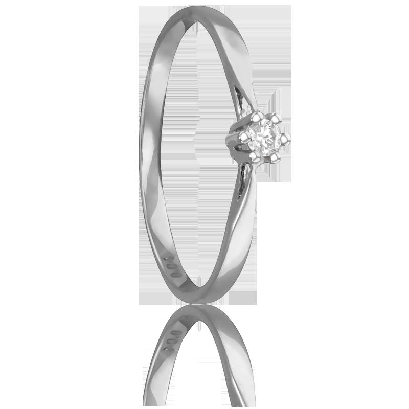 74b970c5970e Anillo de compromiso oro blanco y diamante 0.04 Ocarat